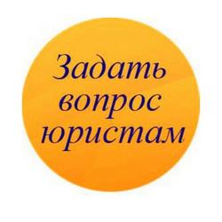 Ст.137 Гражданского кодекса РФ. Животные.   Правовая зоозащита 02d081967ce
